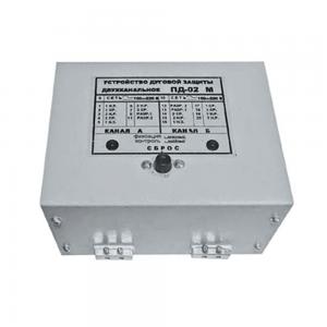 ПД 02 устройство защиты от дуговых замыканий