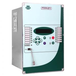 РС830 ДТ3 Микропроцессорное устройство защиты трехобмоточного трансформатора