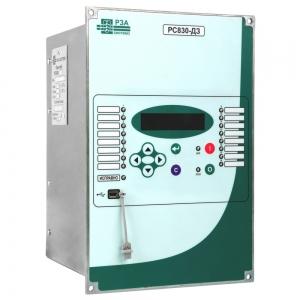 РС830 ДЗ Микропроцессорное устройство дистанционной защиты линии