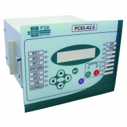 Релейная защита - РС83 А2 0 Устройство микропроцессорной защиты